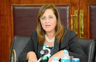 وزيرة التخطيط: الحكومة تسعى لتعزيز التعاون بين مصر والإمارات