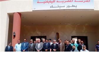 خالد فودة يفتتح المدرسة المصرية - اليابانية فى طور سيناء
