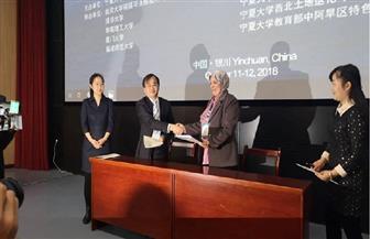 اتفاقية تعاون بين المركز القومي للبحوث وجامعة نينيغشيا بالصين | صور