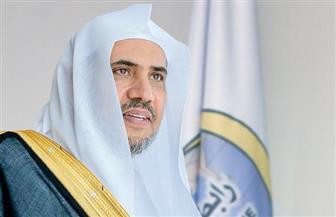 أمين رابطة العالم الإسلامي يلتقي مبعوثة الحكومة الإسبانية بالرياض