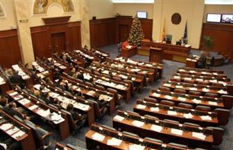 البرلمان المقدوني يدرس تعديلات دستورية لتغيير اسم البلاد