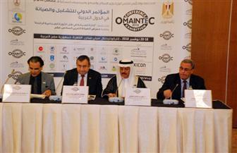 إعلان البرنامج العلمي للمؤتمر الدولي للتشغيل والصيانة في مؤتمر صحفي بالقاهرة
