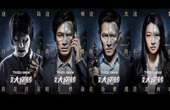 """""""حكاية الأوبرا ومغامرة بوليسية"""" في فيلمين بالمركز الثقافي الصيني الخميس المقبل"""