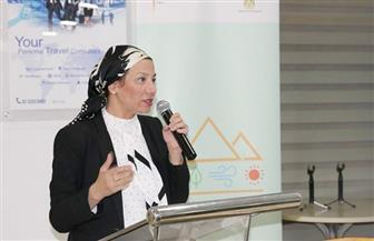 """ياسمين فؤاد: """"البيئة"""" تسهم في زيادة الإنتاج والصادرات للصناعة"""