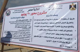 رئيس الوزراء: سيتم إعلان بورسعيد خالية من العشوائيات.. ونتوقع افتتاح محور 30 يونيو آخر العام