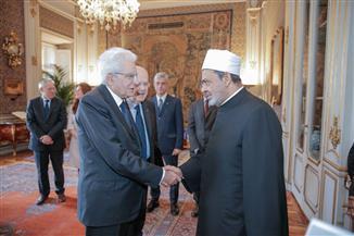 الرئيس الإيطالي: صورة الإمام الأكبر وبابا الفاتيكان معا أسقطت الكثير من الحواجز في نظر العالم