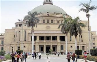 """56 طالبا يسحبون استمارة الترشح بـ""""سياسة واقتصاد القاهرة"""" في أول يوم بالانتخابات"""