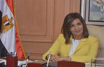 وزيرة الهجرة تهنئ مصريين اثنين فازا في انتخابات حزب المحافظين بكندا