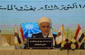 مفتي طاجيكستان: نتشارك مع مصر في مواجهة الإرهاب