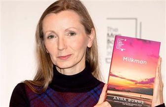 """رواية Milkman للبريطانية """"آنا بيرنز"""" تتوج بجائزة مان بوكر 2018 في لندن"""