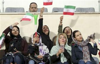 سيدات إيرانيات يحضرن مباراة كرة قدم للمنتخب للمرة الأولى منذ أكثر من أربعة عقود