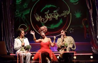 """""""ديسكوتيك نانا"""".. عرض مسرحي يثير حنين اللبنانيين لحقبة الثمانينيات"""