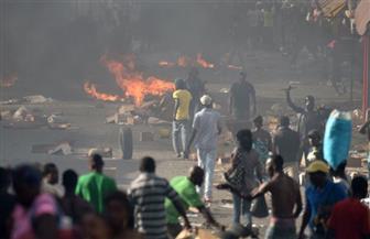 هروب 78 سجينا من سجن في هايتي