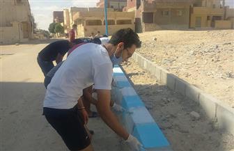 شباب القليوبية يشاركون في المعسكر التطوعي للتشجير والنظافة بمطروح | صور