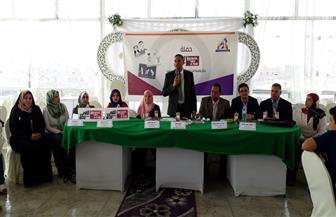 """سكرتير عام محافظة المنوفية يشهد ختام فعاليات حملة """"لأني رجل"""""""