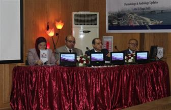 افتتاح المؤتمر السنوي لقسم الأمراض الجلدية بطب المنصورة