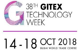 صفقات واستثمارات سعودية في قطاع تكنولوجيا المعلومات المصري في ختام جيتكس 2018