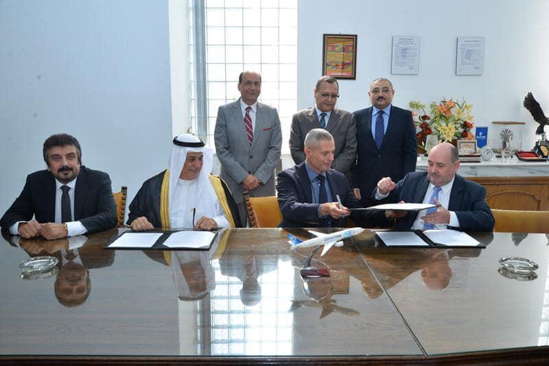 جانب من توقيع الشراكة الدولية