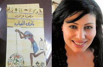 """منصورة عز الدين: كتبت """"مأوى الغياب"""" أثناء انشغالي برواية.. وشاركت في """"الملتقى"""" لانحيازها إلى التجريب"""