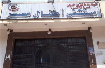"""""""مستشفي أطفال مصر"""" يودع قوائم الانتظار بدعم من المجتمع المدني ..والمدير: نعاني نقصا في الأطباء"""