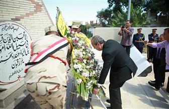 محافظ كفرالشيخ يضع إكليلا من الزهور على قبر الجندي المجهول احتفالا بذكرى نصر أكتوبر   فيديو وصور