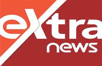 إطلاق «إكسترا نيوز» في ذكرى نصر أكتوبر بـ«صورة HD»