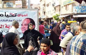 مستقبل وطن بكفرالشيخ يعرض سلعا غذائية في مولد سيدي إبراهيم الدسوقي | صور