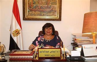مصر تشارك في اجتماع وزراء الثقافة لمنتدي التعاون الصيني - العربي الرابع ببكين