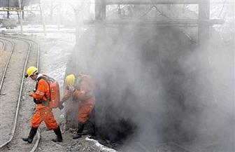 مقتل 5 أشخاص في انفجار بمنجم للفحم شمالي الصين