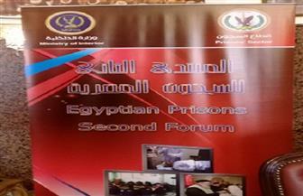 وزارة الداخلية تنظم المنتدى الثانى للسجون