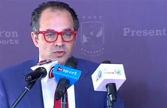 بريزنتيشن: ما تردد عن إلغاء مباراة مصر والإمارات لا أساس له من الصحة