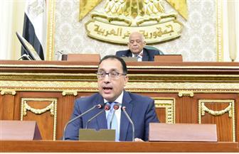 """رئيس الحكومة: """"مراجعة القواعد المتعلقة باستبعاد غير المستحقين للتموين"""""""