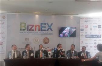 """""""بيزنكس 2018"""" يستقطب أكثر من 200 شركة عربية وأجنبية للسوق المصرية"""