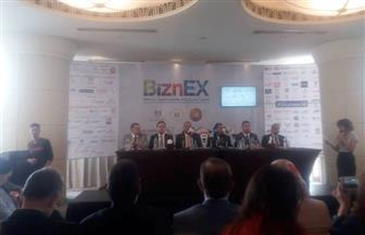 """مؤتمر """"بيزنكس 2018"""".. """"غرفة صناعة وتجارة مكة"""": مصر سوق واعدة واقتصادها متنوع"""