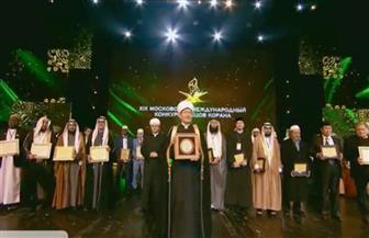 العرب يحصدون المراكز الثلاثة الأولى بمسابقة موسكو للقرآن الكريم   صور