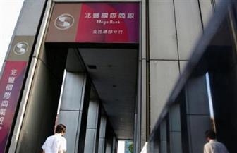 بنك تايواني يوقف آلية لتسوية المعاملات مع إيران