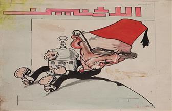 """ندوة حول أعمال """"أبو الكاريكاتير المصري"""" في جاليري """"خان المغربي"""""""
