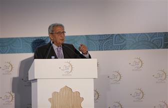 """عمرو موسى: موضوع ندوة الأزهر """"الإسلام والغرب"""" يدخل في صميم السياسة الدولية"""