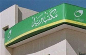 تجديد حبس المتهمين بالسطو على مكتب بريد الشيخ زايد