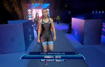 المصرية سمر حمزة فى نصف نهائي بطولة العالم للمصارعة