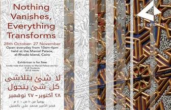أعمال 28 فنانا في رحاب متحف قصر محمد علي بالمنيل
