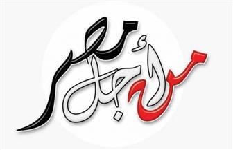 """""""طلاب من أجل مصر"""" تنظم ملتقى توظيف بجامعة عين شمس وندوة حول الإدمان بـ""""حلوان"""""""