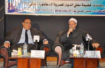 تفاصيل لقاء مفتي الجمهورية مع طلاب جامعة حلوان | صور