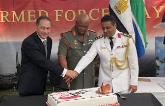 الملحقية العسكرية في جنوب إفريقيا تحتفل بالذكرى 45 لانتصارات حرب أكتوبر المجيدة | صور