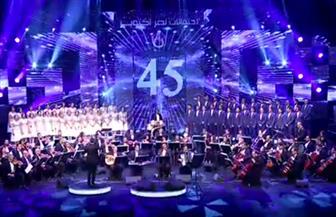 الجسمي والرباعي وصالح يغنون لمصر في الجزء الأول من حفل أكتوبر بحضور الرئيس