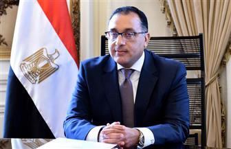 """مصر استقبلت 38% من استثمارات أمريكا بإفريقيا.. ننشر كلمة رئيس الوزراء في لقاء """"الغرفة الأمريكية"""""""