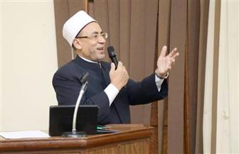 """""""البحوث الإسلامية"""": تخريج أولى دفعات أكاديمية الأزهر من الأئمة الوافدين من دول العالم غدا"""