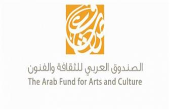 """انطلاق مؤتمر """"العودة إلى الأرشيف"""" بمشاركة باحثين مصريين بألمانيا.. غدًا"""
