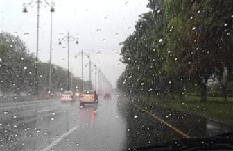 """""""الأرصاد"""": استمرار انخفاض درجات الحرارة اليوم.. وأمطار على معظم الأنحاء"""