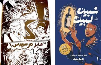 """حسين السيد أبو حسين.. يكتب: """"شبيك لبيك"""" الواقع بلمسات سريالية"""